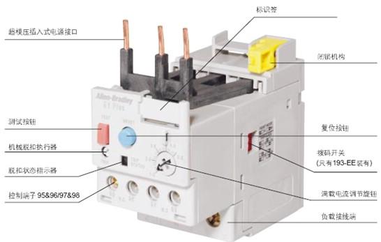 电机启动5秒实物接线图